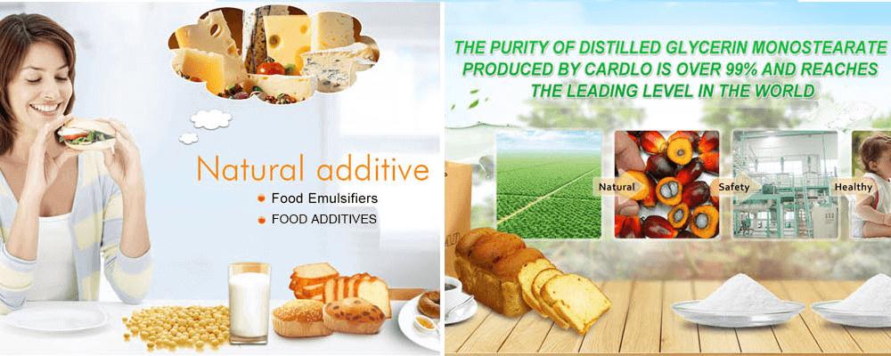 datem japan food additive